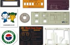 아크릴, 폴리카보네이트, 각종 철케이스 인쇄